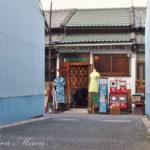モロッコのメディナのように、路地裏を散策する。(大阪・中崎町)