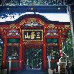 【三峯神社】標高1,100mの立地条件も、崇高な「氣」をもたらす。